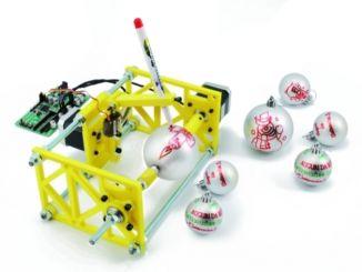 Arduino酷玩法:DIY节日彩蛋彩绘机